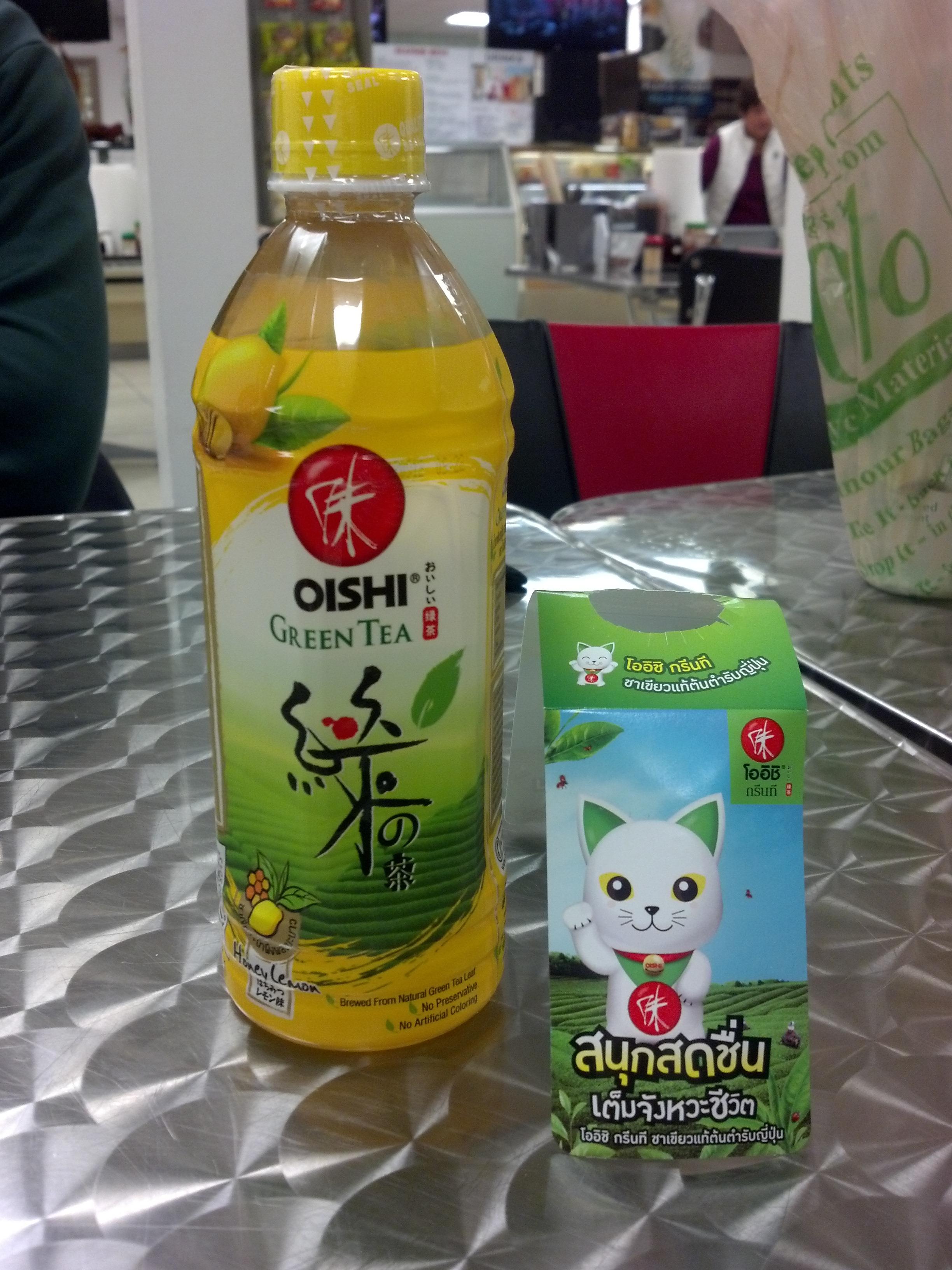 marketing objective of vita lemon tea