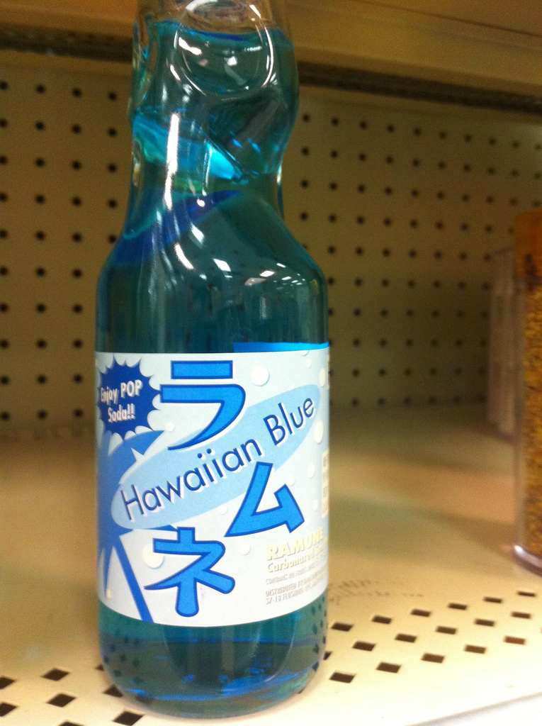 Thirsty Dudes Ramune Hawaiian Blue